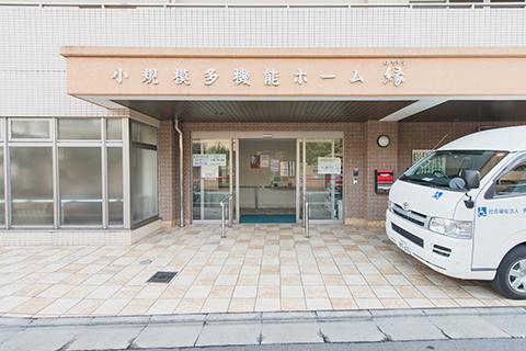yukari_03